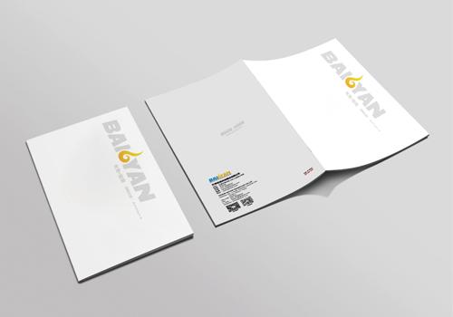 佰焰画册设计