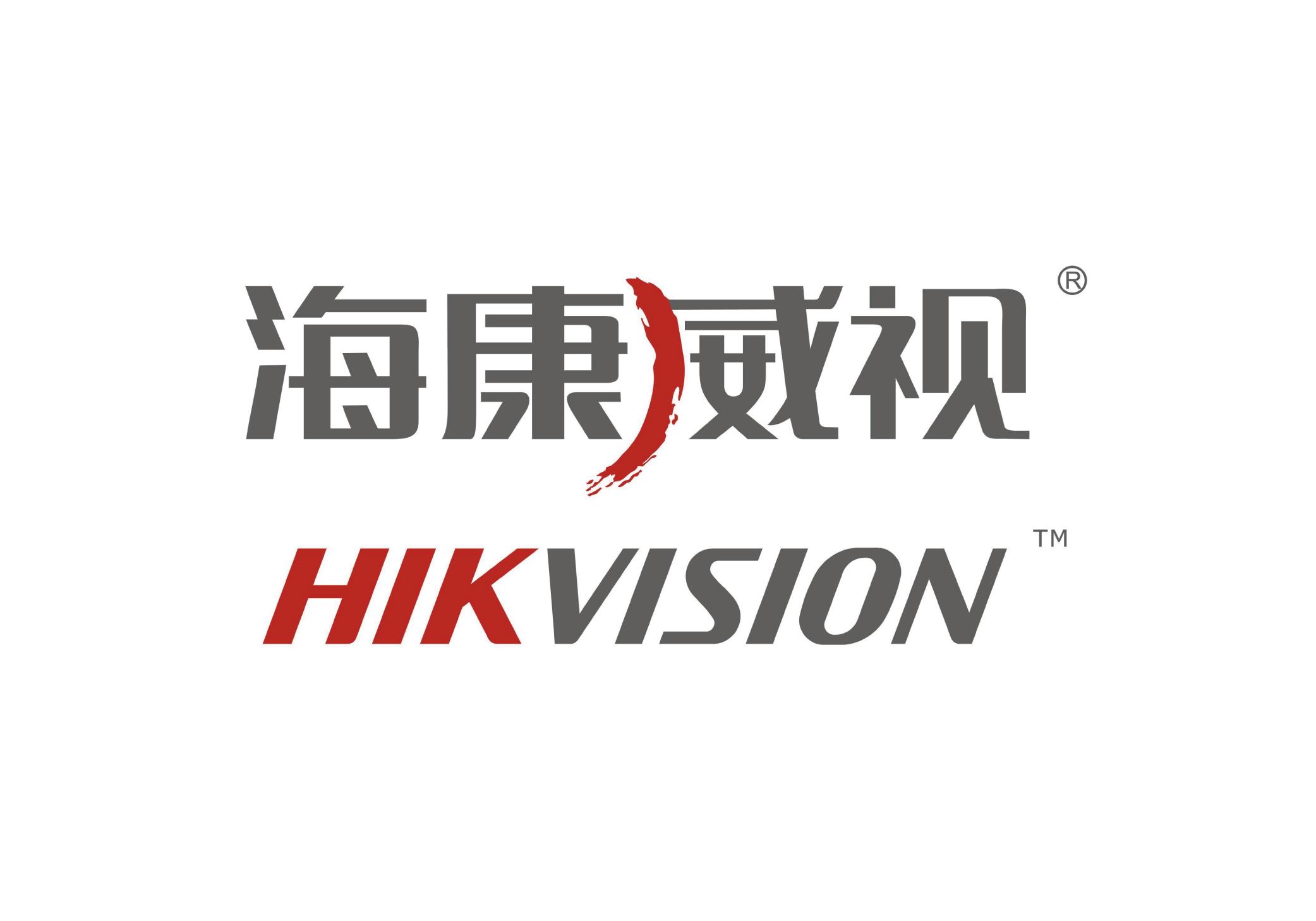 海康威视集团视频宣传片